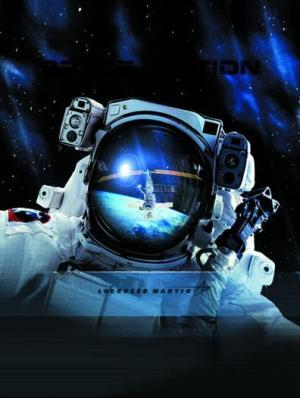 Spacestation_large